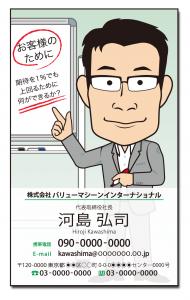 kawashimasama